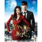 星から来たあなた Blu-ray SET1 [Blu-ray]