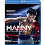 MANNY/マニー [Blu-ray]