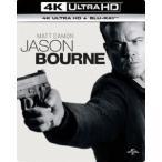 ジェイソン・ボーン[4K ULTRA HD+Blu-rayセット](Blu-ray)