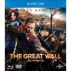 グレートウォール ブルーレイ+DVDセット(Blu-ray)