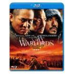 ウォーロード/男たちの誓い 完全版(Blu-ray)
