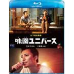 味園ユニバース(通常版)(Blu-ray)
