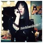 矢沢洋子 / Give Me!!! [CD]