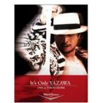 矢沢永吉/It's Only YAZAWA 1988 in TOKYO DOME [DVD]