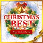 (オムニバス) CHRISTMAS BEST ?Top Selection?(CD)