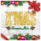 (オムニバス) クリスマス グルーブ ミックス(CD)