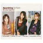 スパークリング☆ポイント/So stay together(CD)