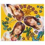 スパークリング☆ポイント/トロピカルビーチ(CD)