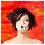 植田真梨恵/彼に守ってほしい10のこと(CD)