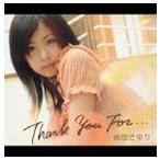 岩田さゆり/Thank You For...(CD)