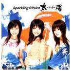 スパークリング☆ポイント/太陽?ティダ?(CD)