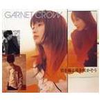 ショッピングGARNET GARNET CROW/君を飾る花を咲かそう(CD)