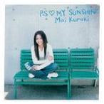 倉木麻衣 / P.S   MY SUNSHINE [CD]