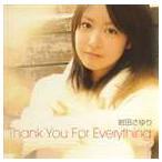 岩田さゆり/Thank You For Everything(初回限定盤/CD+DVD)(CD)
