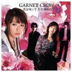 ショッピングGARNET GARNET CROW/花は咲いて ただ揺れて(初回限定盤/CD+DVD)(CD)