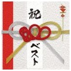 MONGOL800/800BEST -simple is the BEST!!-(通常盤/結成15周年記念)(CD)