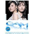 GAM/GAM 1stコンサートツアー2007初夏〜グレイト亜弥&美貴〜(DVD)