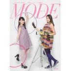 アンジュルム/演劇女子部「モード」(DVD)