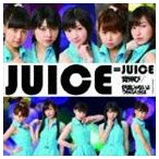 Juice=Juice / 背伸び/伊達じゃないよ うちの人生は(初回生産限定盤C/CD+DVD) [CD]