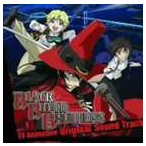 BLACK BLOOD BROTHERS TV Animation Sound Track(CD)