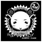 森田成一/杉山紀彰 / 羊でおやすみシリーズVol.15 放課後は君のそばで [CD]