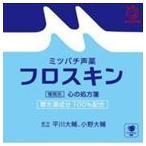 平川大輔/小野大輔 / ミツバチ声薬シリーズ フロスキン [CD]