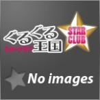 Yahoo!ぐるぐる王国 スタークラブタワサキパンチ☆ / インテリアCD [CD]