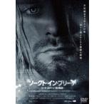ソークト・イン・ブリーチ 〜カート・コバーン 死の疑惑〜 [DVD]
