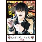 森川さんのはっぴーぼーらっきー VOL.13(DVD)