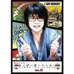森川さんのはっぴーぼーらっきー VOL.16(DVD)