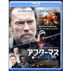 アフターマス(Blu-ray)