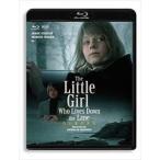 白い家の少女 HDリマスター版 Blu-ray(Blu-ray)