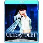 ウルトラヴァイオレット(Blu-ray)