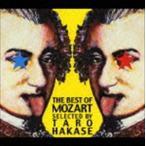 葉加瀬太郎/ザ・ベスト・オブ・モーツァルト・SELECTED BY 葉加瀬太郎(CD+DVD)(CD)