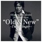 """松崎しげる/Shigeru Matsuzaki All Time Best """"Old & New""""〜I'm a Singer〜(CD)"""