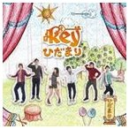 key/ひだまり(CD+DVD)(CD)