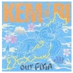 KEMURI/our PMA(CD)