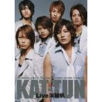KAT-TUN Live 海賊帆(DVD)
