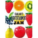関ジャニ∞/関ジャニ'sエイターテインメント ジャム(通常盤)(DVD)