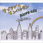TOKIO / ラブラブ マンハッタン/ALIVE-LIFE [CD]