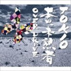 TOKIO / 本日、未熟者/Over Drive [CD]