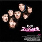 関ジャニ∞[エイト] / KJ2 ズッコケ大脱走 [CD]