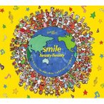 Twenty★Twenty / smile(期間生産限定盤/CD+DVD) [CD]