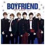 BOYFRIEND/MY LADY 〜冬の恋人〜/キミとDance Dance Dance(初回限定盤B/CD+DVD)(CD)