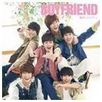 BOYFRIEND/瞳のメロディ(通常盤)(CD)