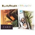 ZARD/悲しいほど貴方が好き/カラッといこう!(CD)
