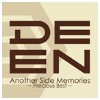 DEEN/Another Side Memories 〜Precious Best〜(通常盤)(CD)