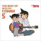 ̾õ�女�ʥ� �ơ��ʽ� 5 ��THE BEST OF DETECTIVE CONAN 5���ʽ������ס�CD��DVD��(CD)