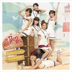 La PomPon / 想い出の九十九里浜/恋のB・G・M〜イマハ、カタオモイ〜(通常盤) [CD]