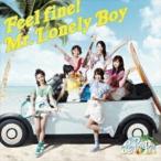 La PomPon/Feel fine!/Mr.Lonely Boy(通常盤)(CD)